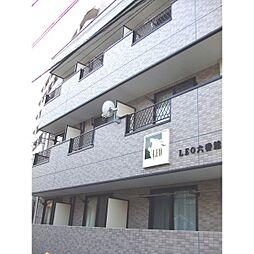 LEO六番館[302号室]の外観