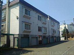 北海道札幌市中央区宮の森三条4丁目の賃貸アパートの外観