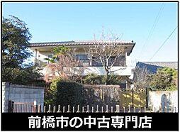中央前橋駅 2,249万円