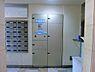 宅配ボックス,3LDK,面積70.4m2,価格3,080万円,JR中央線 立川駅 徒歩19分,多摩都市モノレール 高松駅 徒歩13分,東京都立川市栄町4丁目