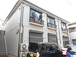 神奈川県川崎市幸区北加瀬2丁目の賃貸アパートの外観