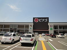 ピアゴ 浜松泉町店(327m)