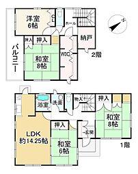 栗東駅 2,990万円