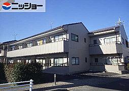 L・NISHIKI[2階]の外観