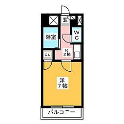 第5マルヤビル原田[6階]の間取り