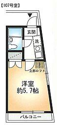 プレミール伊藤[1階]の間取り
