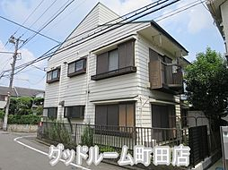 神奈川県相模原市南区東林間7の賃貸アパートの外観