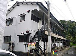 福岡県大野城市下大利3丁目の賃貸アパートの外観