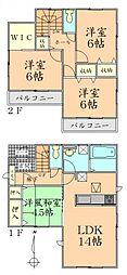 八乙女駅 3,130万円