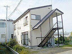 【敷金礼金0円!】コーポさくら