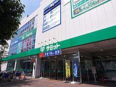スーパーサミット高井戸東店まで343m