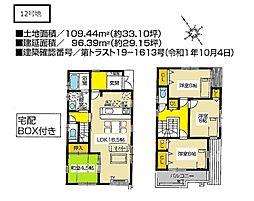 淀駅 3,180万円