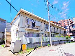 栄町グリーンハイツ[2階]の外観