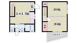 東海道・山陽本線 塩屋駅 徒歩5分