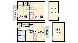 御着駅 7.0万円