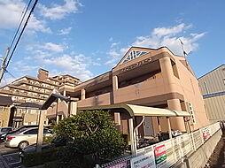 兵庫県加古郡播磨町北野添1丁目の賃貸アパートの外観