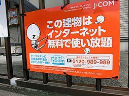 神奈川県相模原市南区東林間8丁目の賃貸アパートの外観