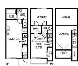 [テラスハウス] 愛知県東海市荒尾町朝日出 の賃貸【/】の間取り