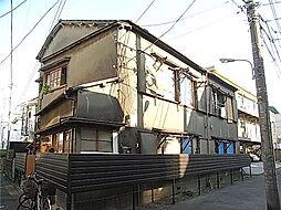 立会川駅 3.2万円