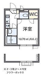 京王線 京王八王子駅 徒歩11分の賃貸マンション 3階1Kの間取り