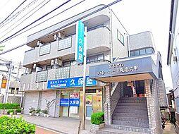 パレユート阪急六甲[2006号室]の外観