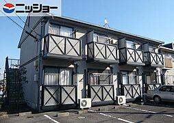 パストラール南岩崎[2階]の外観