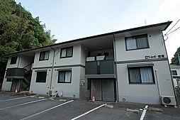 広島県広島市安佐南区安東3丁目の賃貸アパートの外観