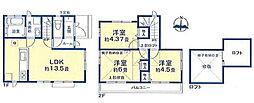 立川駅 4,580万円