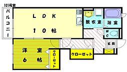 グランデムツミ・K[1階]の間取り