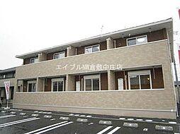 岡山県倉敷市北畝1の賃貸アパートの外観