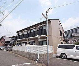 京都府宇治市六地蔵柿ノ木の賃貸アパートの外観