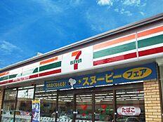 セブンイレブン 姫路山吹店 400m