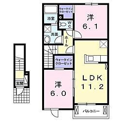 アルモニーII[2階]の間取り