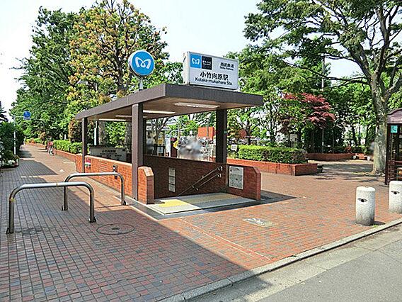 地下鉄有楽町線...