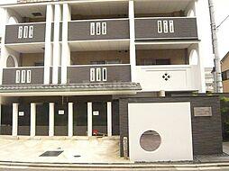 プラネシア星の子三条油小路[2階]の外観