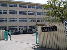 加古川市立神野小学校まで1200m