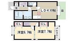 [テラスハウス] 愛知県尾張旭市桜ヶ丘町西 の賃貸【/】の間取り