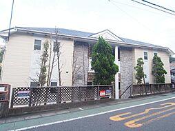神奈川県川崎市麻生区高石4丁目の賃貸アパートの外観