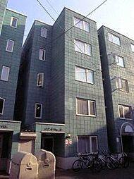北海道札幌市中央区南七条西11丁目の賃貸マンションの外観