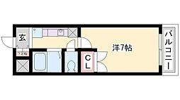メゾンオームラ[2階]の間取り