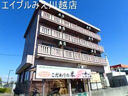 未来ビル[3階]の外観