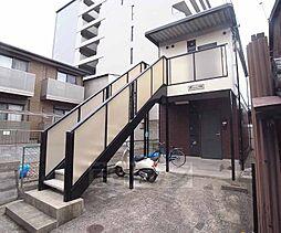 京都府京都市中京区西ノ京両町の賃貸アパートの外観