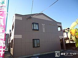 愛知県豊田市前山町4丁目の賃貸アパートの外観
