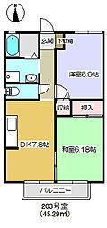 ハイエスト5B棟 202[2階]の間取り