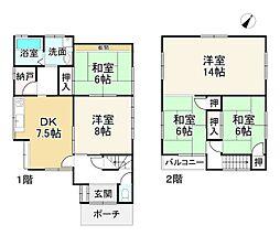 手原駅 1,490万円