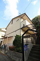 ウェーブ桜ヶ丘[2階]の外観