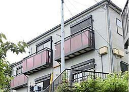神奈川県横浜市金沢区六浦5丁目の賃貸アパートの外観
