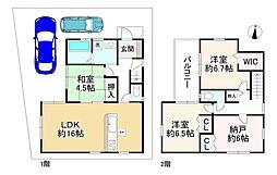 武庫之荘駅 4,080万円
