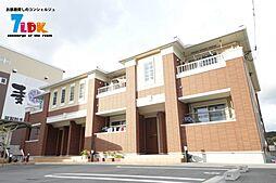 パルサーレジデンス[2階]の外観