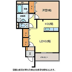 サンコート・asamaIII[1階]の間取り